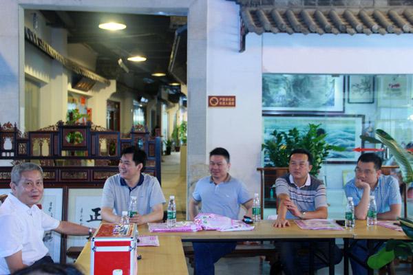 珠海常德商会召开一届五次理事大会