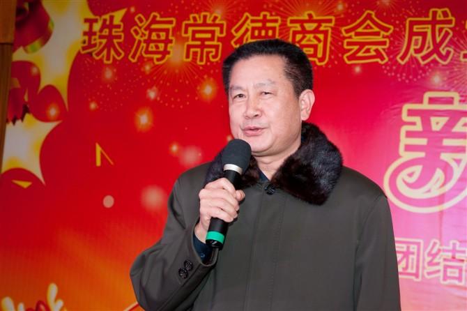 商会成立一周年暨2012年春节联谊会庆典